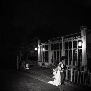 Wedding Reception at Hawkesyard Estate